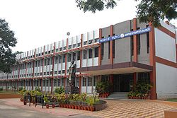 An engineering college at Mandya