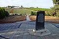 PikiWiki Israel 11965 Holocaust monument.JPG