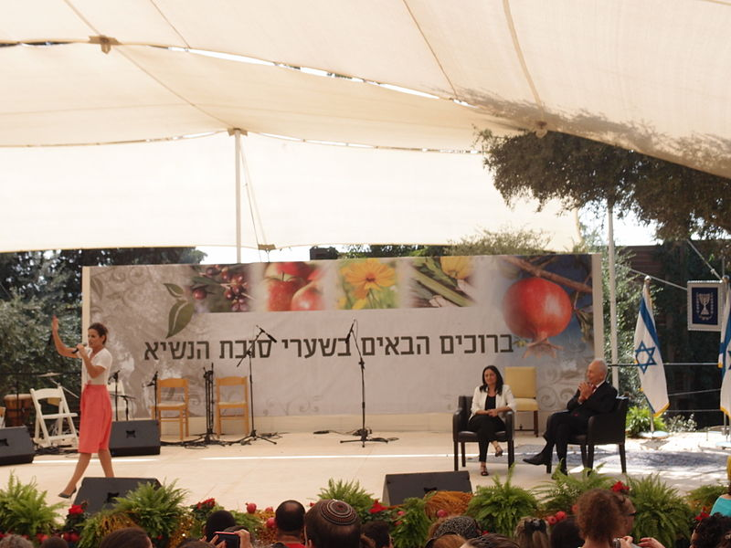 סוכת בית הנשיא בירושלים בית פתוח לקהל