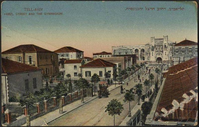 תל אביב - רחוב הרצל והגמנסיה