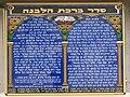 PikiWiki Israel 4506 Nevatim in the Negev.JPG