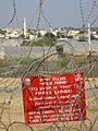 PikiWiki Israel 6155 border.jpg