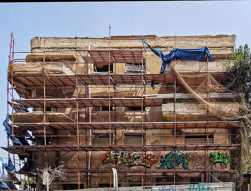 בניין הבולשת הבריטית בתל אביב