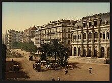 Bureau local commercial algérie immobilier algérie sur jumia