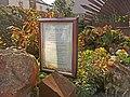 Plaque, Gospel Gardens, Holy Island - geograph.org.uk - 1239851.jpg