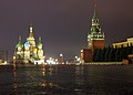 Plaza roja de Mosc , Moscow red square. (3795503874).jpg