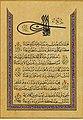 Poetry by Sultan Selim.jpg