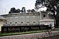 Police Training School - 247 AJC Bose Road - Kolkata 2015-02-07 2164.JPG