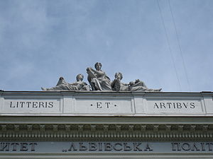 Lviv Polytechnic - The main building is crowned with allegorical statues and the Latin inscription Litteris et Artibus