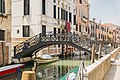 Ponte Priuli a Santa Sofia (Venice).jpg