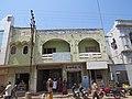 Porbandar during Dwaraka DWARASPDB 2015 (15).jpg