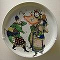 Porcelaine chinoise Guimet 281106.jpg