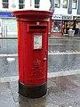 Post Box, High Street, Omagh - geograph.org.uk - 1223243.jpg
