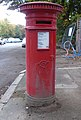 Post box, Livingston Drive North.jpg