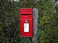 Postbox, Bangor - geograph.org.uk - 1619531.jpg