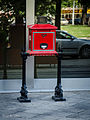 Postbox in Budapest (10890167383).jpg