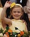 Princess Ariane.jpg