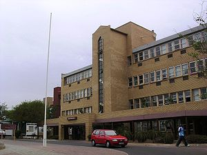 Princess Marina Hospital - Administration Building