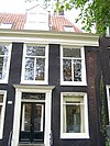 prinsengracht 336 right door
