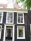 prinsengracht 336 right door