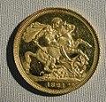 Proof sovereign of George IV (coronation year) MET SF2002 205 4 img2.jpg
