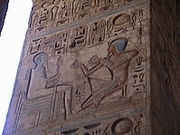 Rameses III making offerings to the god Ptah. Medinet Habu - 20th dynasty