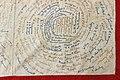 Quilt, signature (AM 8787-2).jpg