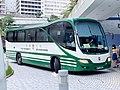 RF9480 HKU 1 25-05-2020.jpg
