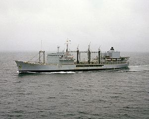 RFA Tidepool (A76) underway c1982.JPEG