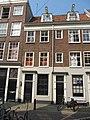 RM2882 Amsterdam - Kerkstraat 449.jpg