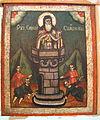RO B Muzeul Taranului Roman (190).JPG