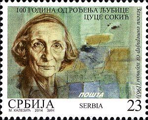 Ljubica Sokić - Ljubica Sokić on a 2014 Serbian stamp