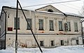 RU Arch oblast Yarensk House1820.JPG