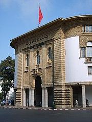 Image illustrative de l'article Économie du Maroc