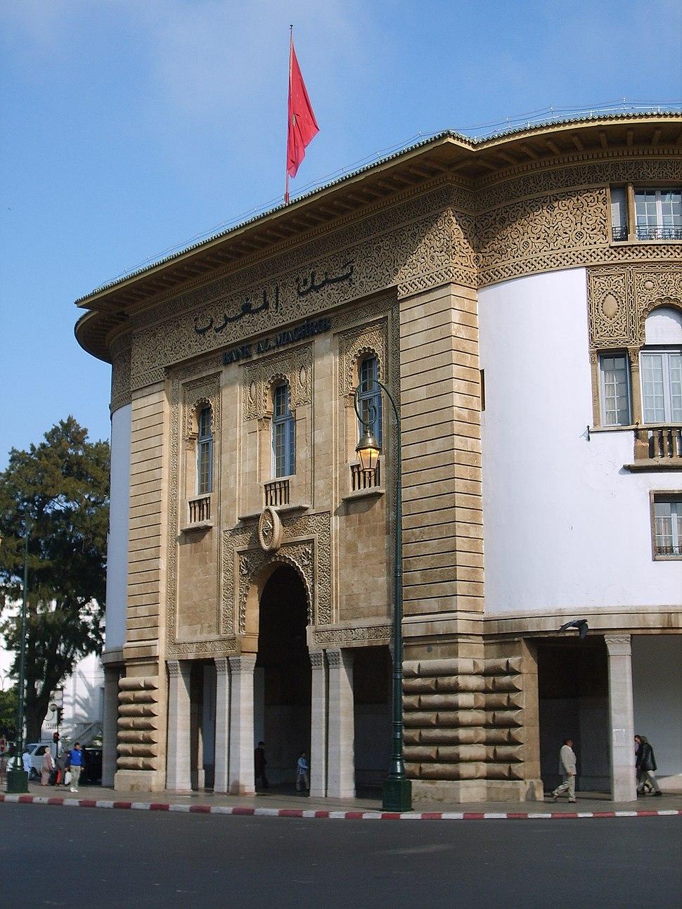 Rabat, Bank al-Maghrib
