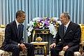 Rama IX of Thailand and Barack Obama (cropped).jpg