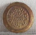 Regno longobardo, emissione aurea di desiderio, zecca di novate, 757-774.JPG