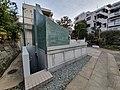 Religious buildings around Takanawa 12.jpg