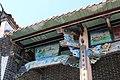 Renhua, Shaoguan, Guangdong, China - panoramio (186).jpg