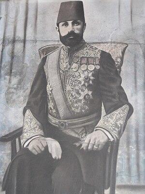 Reshid Akif Pasha - Image: Resitakif