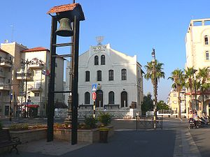 Rishon LeZion - The original Great Synagogue and square