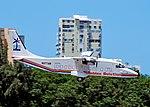 Roblex Aviation Short 360-300 N377AR on short finals at SJU.jpg