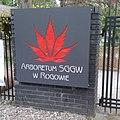 Rogów arboretum entry 160526.jpg