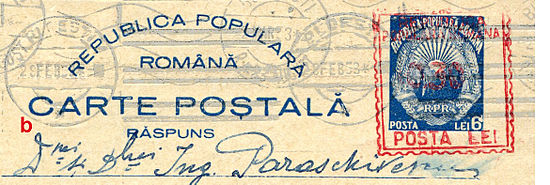 Romania stamp type BA2bb.jpg