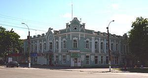 Romny - Former bank building in Romny