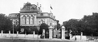 National Art Gallery (Bulgaria) - The former royal palace in 1917.