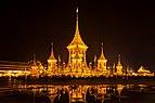Royal crematorium of King Rama IX at night.jpg