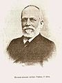 Rudolf Arthur Pastor.jpg