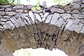Ruine Oberwallsee Bogen 01.JPG