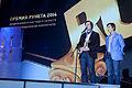 Runet Prize 2014 by Dmitry Rozhkov 54.jpg